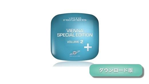 VIENNA VIENNA SPECIAL EDITION PLUS VOL. 2