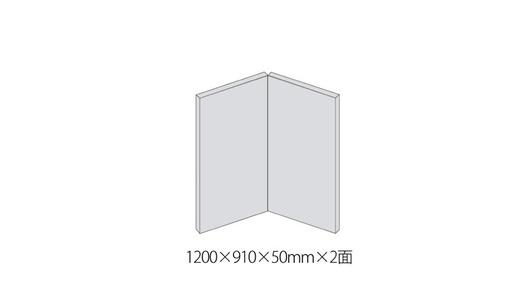 Very-Q HQ1200-W アイボリー