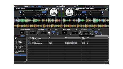 SERATO Serato DJ Pro
