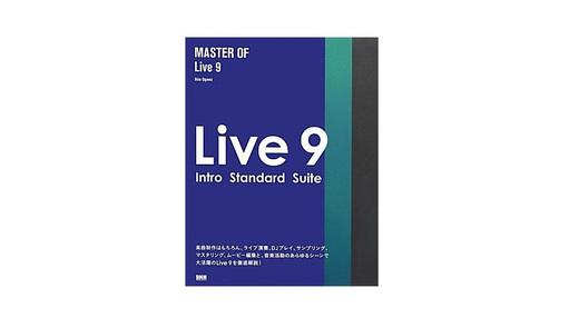 BNN新社 MASTER OF Live 9