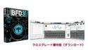Fxpansion BFD3クロスグレード優待版(ダウンロード版) の通販