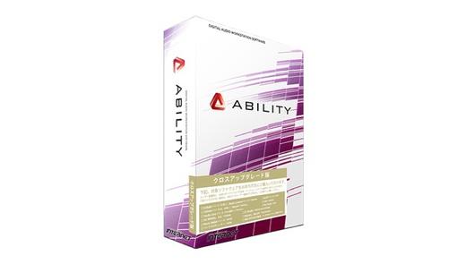 INTERNET ABILITY クロスアップグレード版
