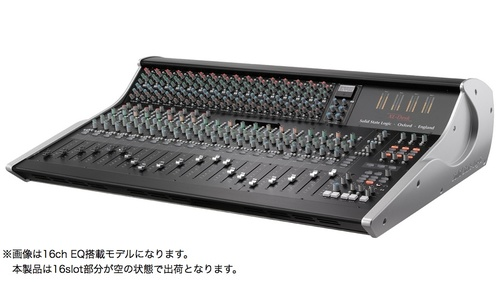 SSL XL-Desk(500slot enclosure)