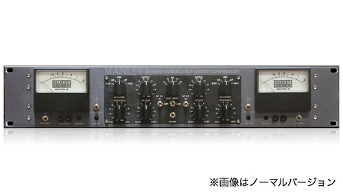MANLEY STEREO VARIABLE-MU COMP w/MS MOD & T-BAR OPTION