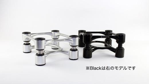 IsoAcoustics Aperta Black