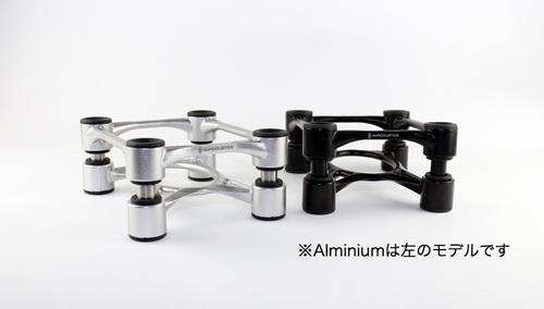 IsoAcoustics Aperta Aluminum