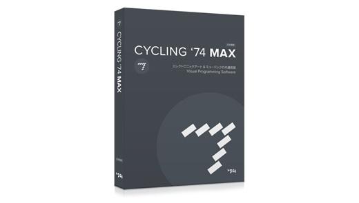 Cycling'74 Max 7