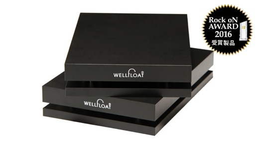 WellFloat BW001 A4(1Pair)