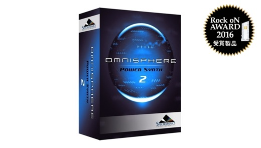 Spectrasonics Omnisphere 2 (USB Drive)
