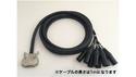 MOGAMI mogami DB25M-XLR(M)-1.0-#2932 の通販
