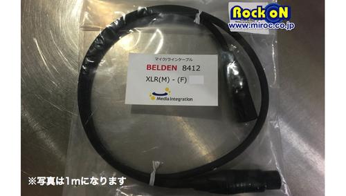 ROCK ON PRO BELDEN#8412 XLR(M)-XLR(F)-1m-
