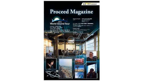株式会社メディア・インテグレーション Proceed Magazine 2016 summer No.14