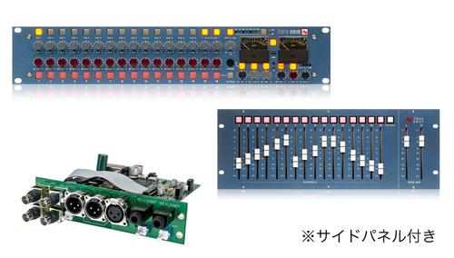 AMS NEVE 8816 サミングパッケージ(8816、8816ADC、8804 & サイドパネル) ★価格改定値下げ!