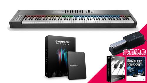 Native Instruments KOMPLETE KONTROL S88 + KOMPLETE 11 ULTIMATE バンドル! ★Thanksgiving XXLキャンペーン特別バンドル