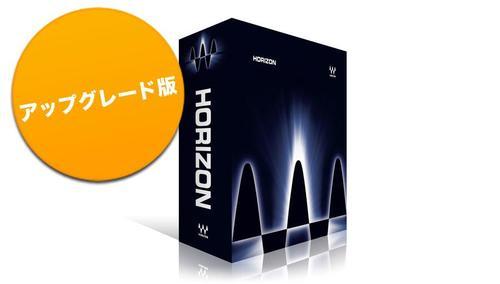 Waves Horizon Upgrade from Masters ★夏のバンドル & アップグレード・セール!