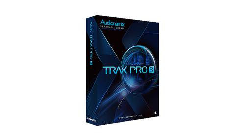 Audionamix TRAX PRO 3 ★AUDIONAMIXホリデーセール!35%OFF!12月25日(月)まで!