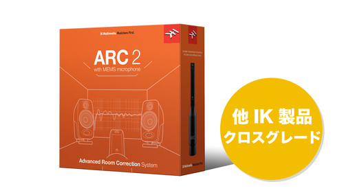 IK Multimedia ARC System 2.5 クロスグレード ★12/25まで!Best Seller Sale!!