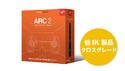 IK Multimedia ARC System 2.5 クロスグレード の通販