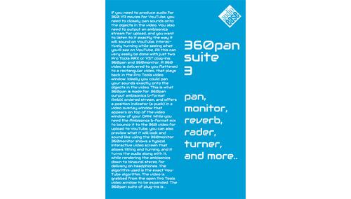 AUDIOEASE 360pan suite 3
