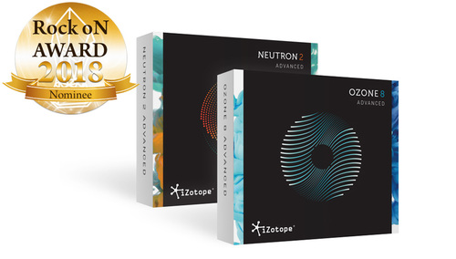 iZotope O8N2 Bundle ★12/25まで!Best Seller Sale!!