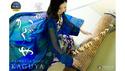 PREMIER SOUND FACTORY 箏姫かぐや の通販