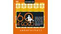 UEBERSCHALL 60's A GOGO / ELASTIK2 UEBERSCHALL バーチャルリアリティセール 50%OFF!の通販