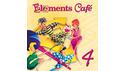 SOUND IDEAS ELEMENTS CAFE 04 SOUND IDEAS/HOLLYWOOD EDGE ウィンターセール!50%OFF!の通販