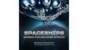 BLUEZONE SPACESHIPS - SCIENCE FICTION SE の通販
