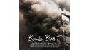 BLUEZONE BOMB BLAST EXPLOSION & DEBRIS SE の通販