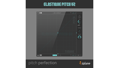 ZPLANE ELASTIQUE PITCH 2
