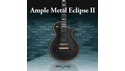 AMPLE SOUND AMPLE METAL ECLIPSE II の通販