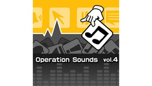 ポケット効果音 OPERATION SOUNDS VOL.4