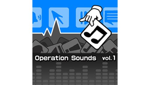 ポケット効果音 OperationSounds Vol.1