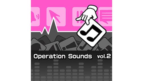 ポケット効果音 OPERATIONSOUNDS VOL.2
