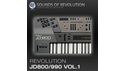 SOUNDS OF REVOLUTION SOR - REVOLUTION JD800990 VOL.1 RESONANCE SOUND イースターセール!40%OFF!の通販