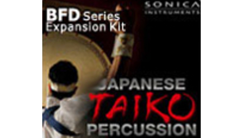 Fxpansion BFD3/2 Expansion Pack: Japanese Taiko Percussion