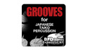 Fxpansion BFD3/2 Expansion Pack: Japanese Taiko Grooves の通販