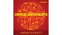 UEBERSCHALL CHINESE INSTRUMENTS UEBERSCHALL バーチャルリアリティセール 50%OFF!の通販