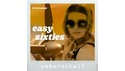 UEBERSCHALL EASY SIXTIES の通販