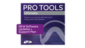 Avid Pro Tools | Ultimate 1-Year UPD + Support Plan NEW DL版 ★在庫限りで販売終了!の通販