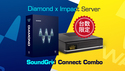 DiGiGrid SoundGrid Connect Combo: Diamond + Impact の通販