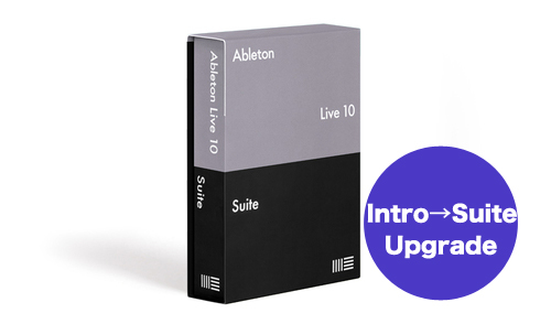 Ableton KK Live 10 Suite, UPG from Live Intro(ダウンロード版)