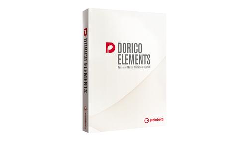 Steinberg DORICO ELEMENT 通常版