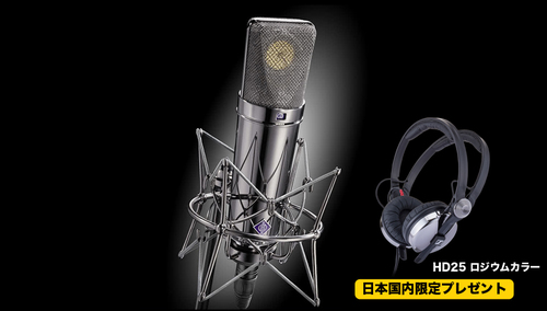 NEUMANN U87 Rhodium Edition with HD 25 Rhodium Color