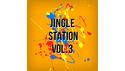 ポケット効果音 JINGLE STATION VOL.3 の通販