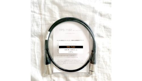 The NUDE CABLE TPS 7182 XLR 1m (M-F)