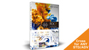 iZotope RX 7 Standard クロスグレード版【対象:iZotope製品を1つでもお持ちの方】 ★在庫限り特価!の通販