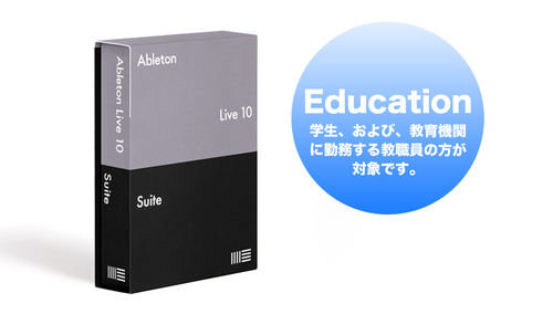 Ableton KK Live 10 Suite, EDU