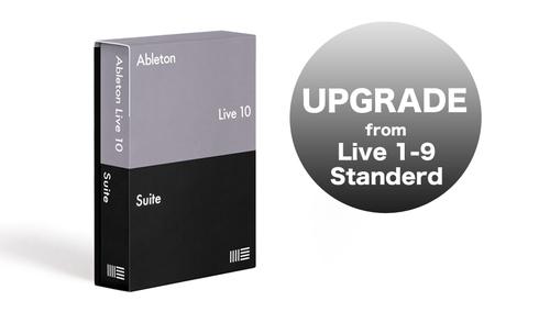 Ableton KK Live 10 Suite, UPG from Live 10 Standard(ダウンロード版)